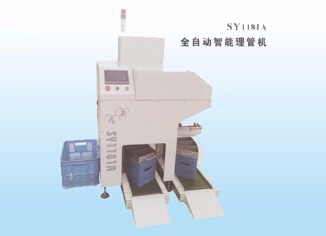 SY1181A Automatic Bobbin Sorting Machine